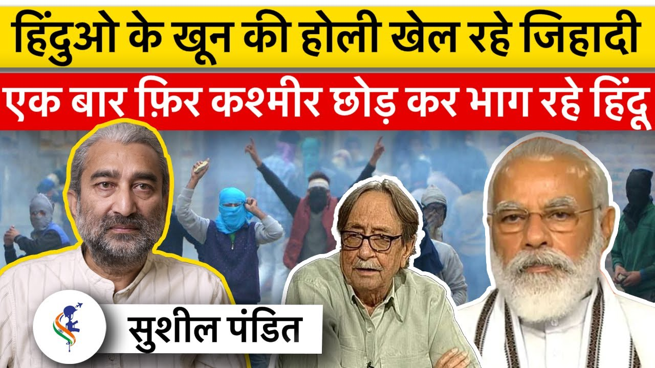 Sushil Pandit Explains How & Why Another Exodus of Hindus is Happening in Kashmir.
